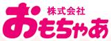 テレビ番組制作・動画制作は京都の株式会社おもちゃあ